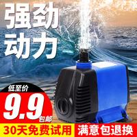 风水假山喷泉水泵迷你小型鱼缸潜水泵摆件水族箱过滤器抽换水流水