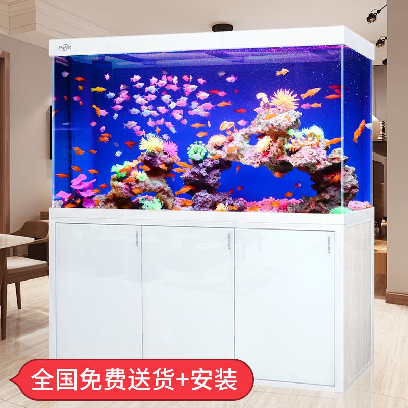 限3000张券鱼缸水族箱小型客厅家用玻璃生态长方形现代简约免换水金鱼缸创意