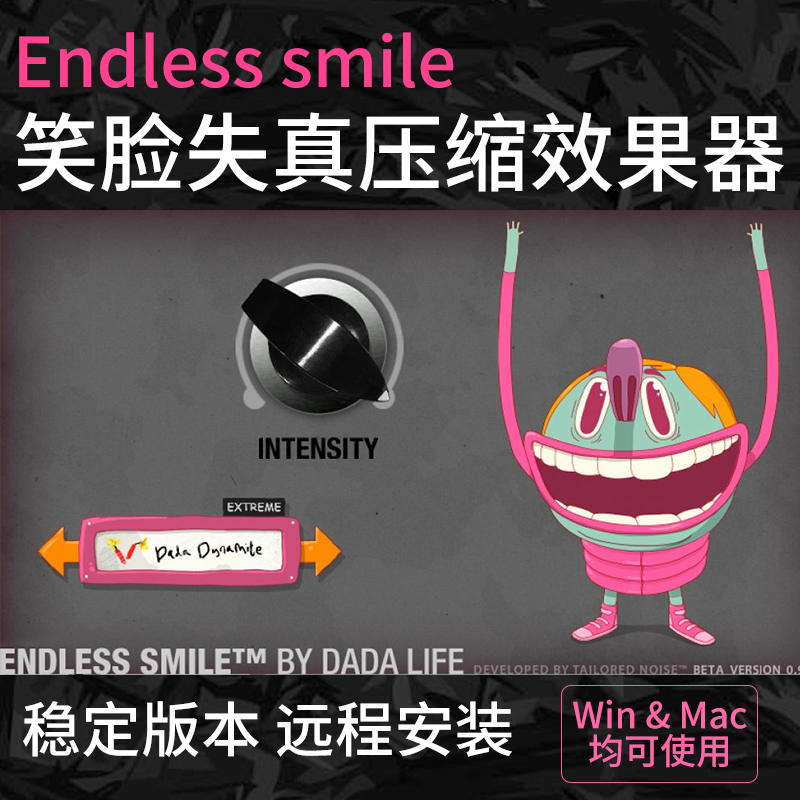 Endless smile infinite smile distortion compression effect device win / Mac plug-in