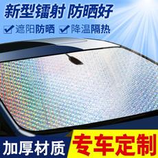 Защита от солнца для автомобиля Козырек