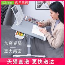 赛鲸床上书桌可升降可调节高度放窗台飘窗上懒人办公桌板在宿舍学生用的学习写字笔记本电脑支架可折叠小桌子