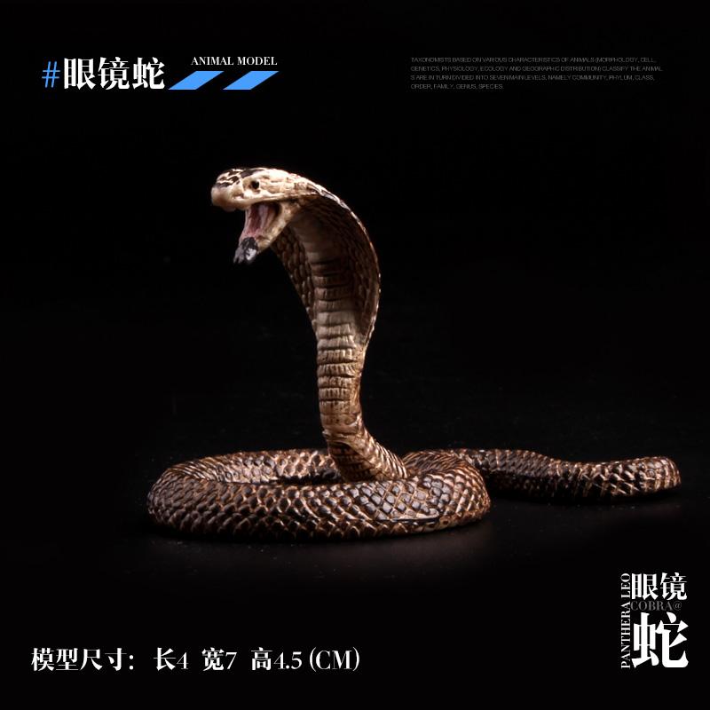 儿童仿真实心动物园玩具模型 野生动物世界 眼镜蛇 蟒蛇 响尾蛇