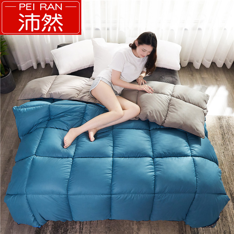 【特价清仓】高端羽绒被95白鹅绒被芯单被双人鹅绒被子床上用品