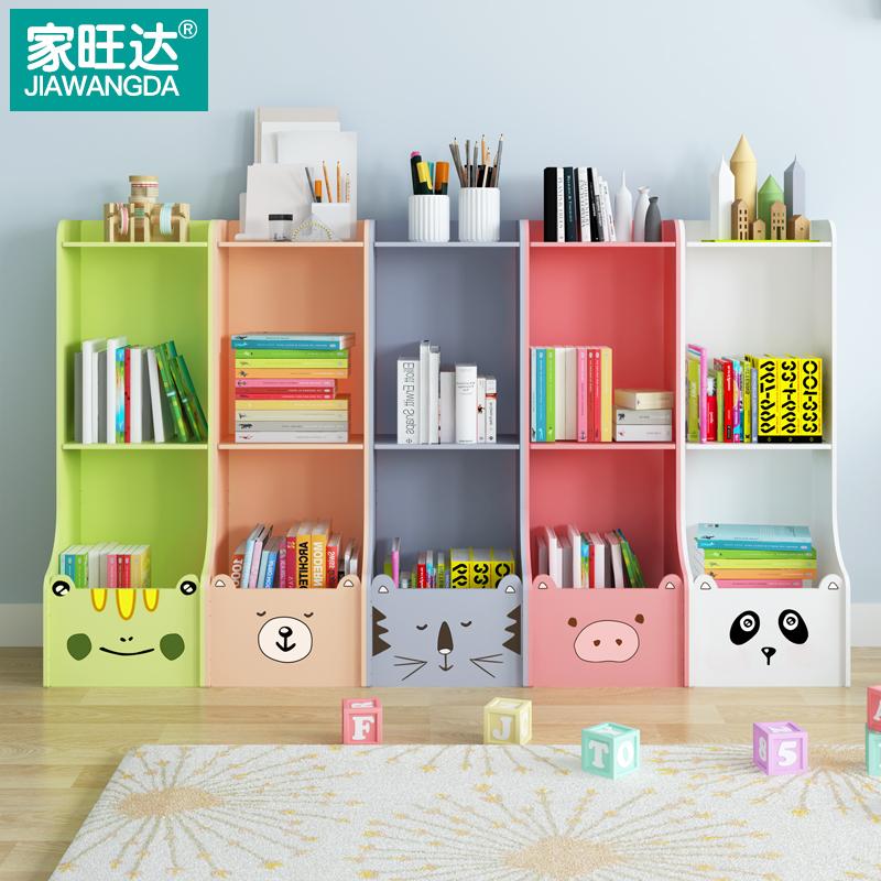 书架置物架子简易学生桌面上小绘本收纳家用简约落地客厅儿童书柜限2000张券