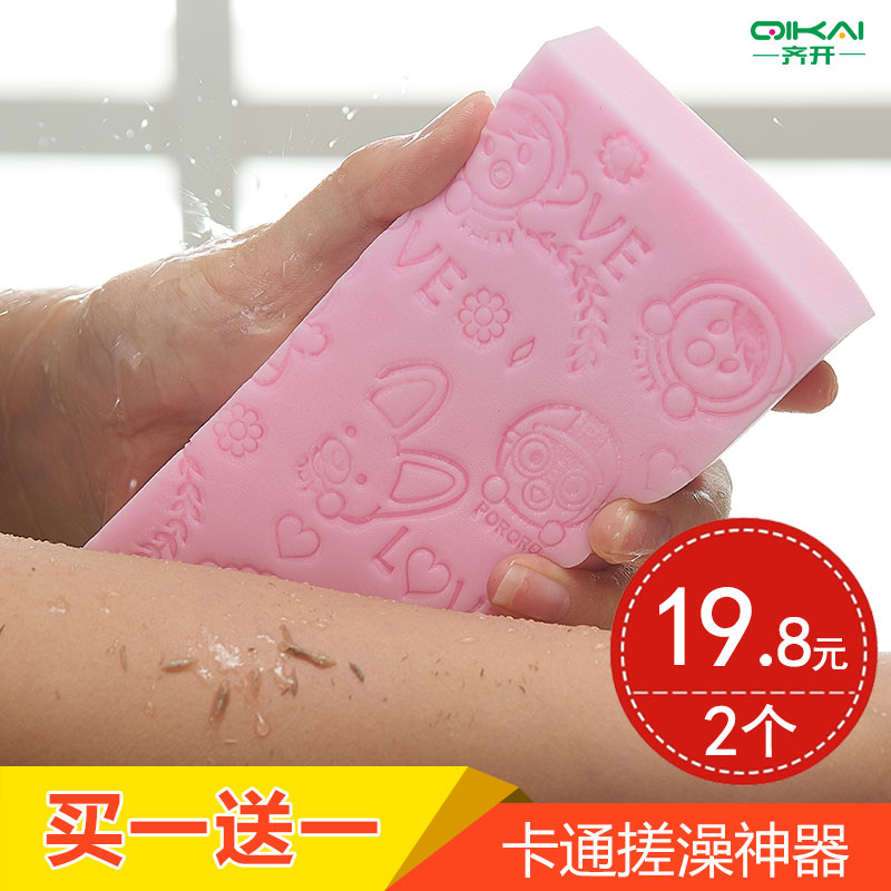 Ребенок купаться губка твист ванна артефакт ребенок природный силиконовый ванна хлопок ребенок твист ванна полотенце мыть ванна хлопок купить 1 отдавать 1