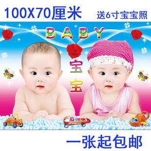 龙凤宝宝海报照片墙贴画报漂亮可爱男婴儿画双胞胎教早教超大图片