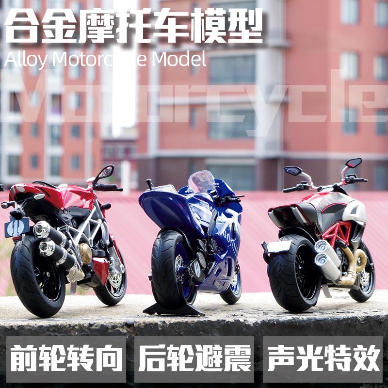 川崎h2r宝马K1300R摩托车模型合金仿真雅马哈儿童合金汽车1:12