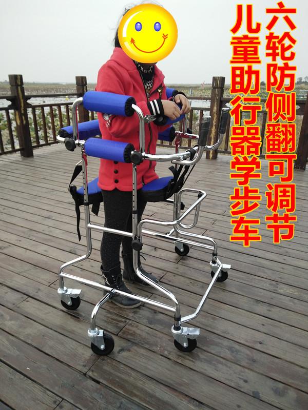 Фошань реабилитация устройство лесоматериалы мозг парализованный ребенок ходунки частичный парализованность следующий лимб обучение стоя заканчивается на круглый помогите силовой привод круглый стул
