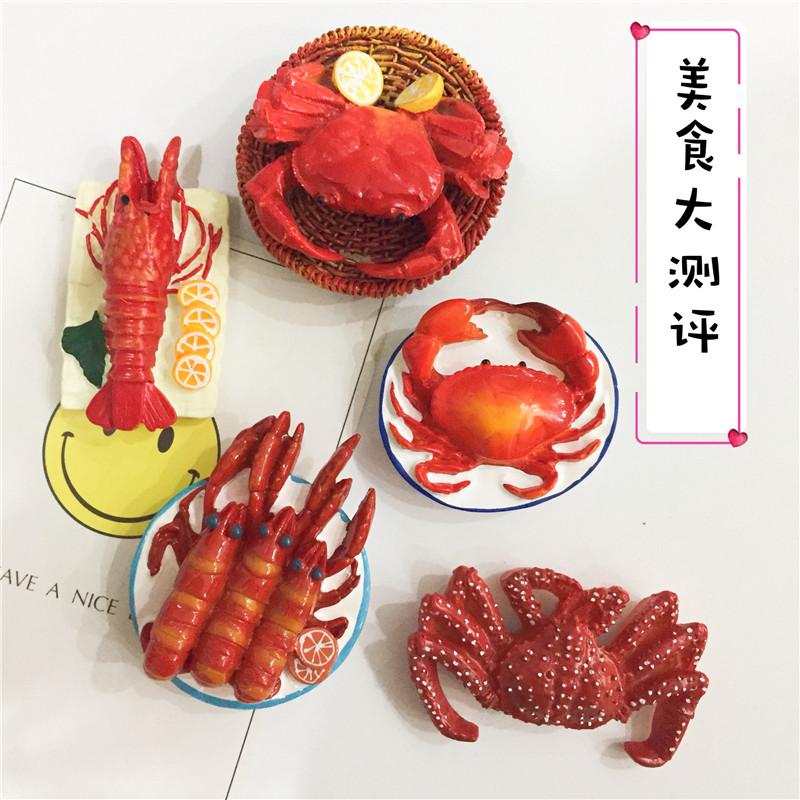 海鲜大闸蟹出口冰箱贴螃蟹龙虾厨房装饰磁扣家居装饰品砧板食物新