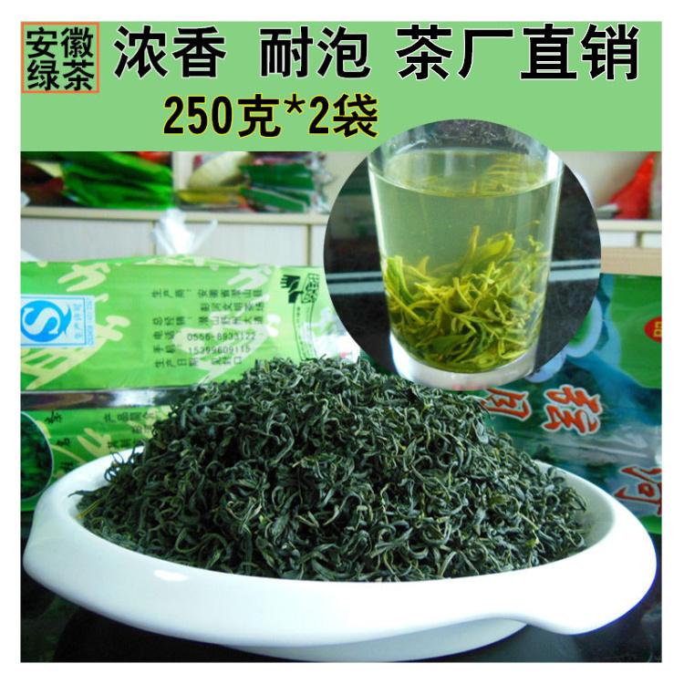 2020新茶安徽绿茶潜山天柱山茶叶弦月彭河玄月炒青耐泡春茶500克