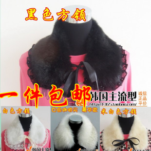Sunward love to mix and match with paragraph spring Dongkuan Korean imitation rabbit fur imitation fox fur collar false collar around Bo Scarves