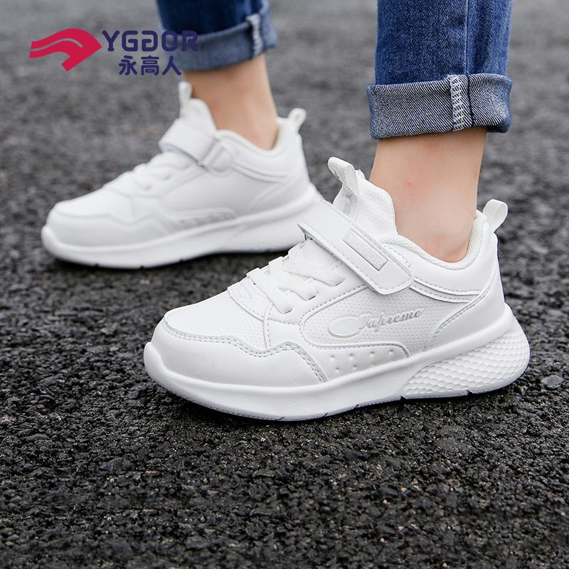 限3000张券永高人儿童白色运动鞋学生2019童鞋