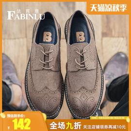 休闲皮鞋男布洛克真皮商务英伦秋季透气百搭韩版男士复古鞋子潮鞋