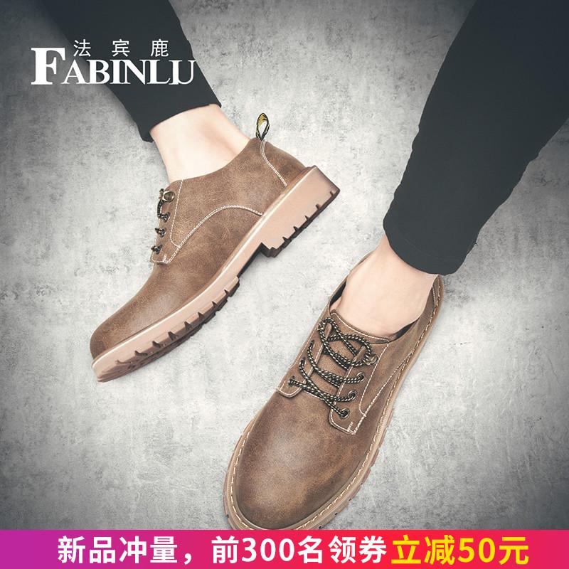 马丁鞋男夏季百搭休闲靴子低帮工装潮鞋秋季男士大头皮鞋英伦鞋子