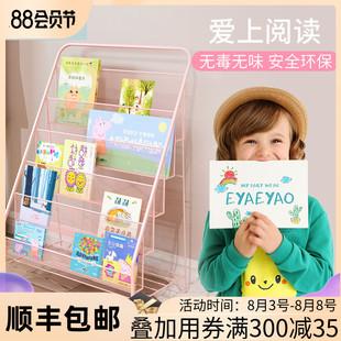 北欧铁艺杂志书刊架置物架简易落地儿童幼儿绘本小书架小学生书柜