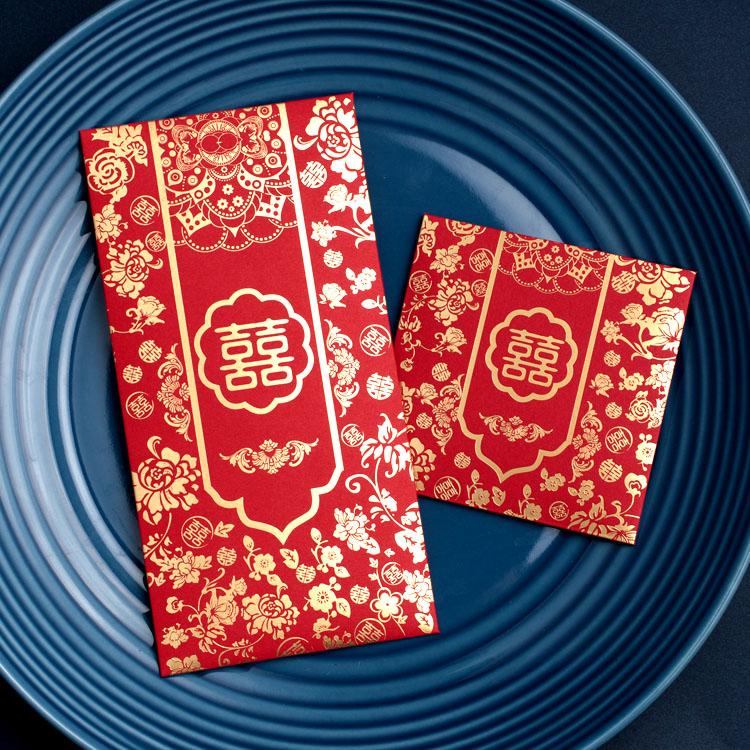 Конверты для Китайского нового года Артикул 560901472918