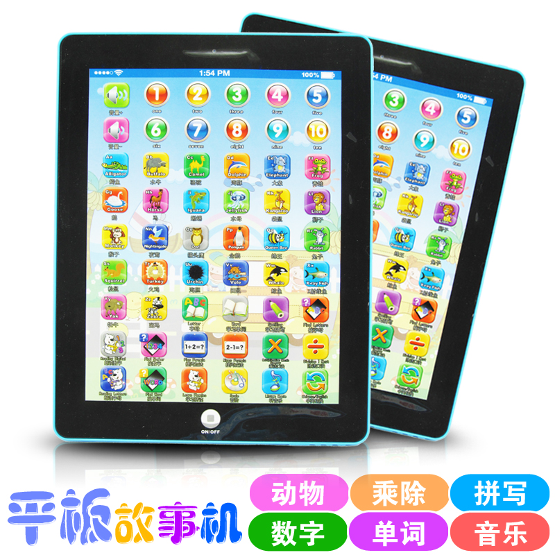 Ребенок головоломка на английском языке машина для обучения планшетный компьютер ipad игрушка ребенок обучения в раннем возрасте чтение машинально 1-2-3 лет