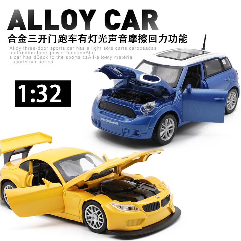 宝马M3越野X6跑车声光回力车仿真合金车模儿童玩具车小汽车模型