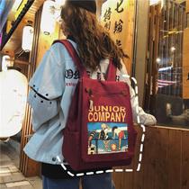 男士双肩包商务背包韩版潮流时尚电脑包简约女学生书包休闲旅行包