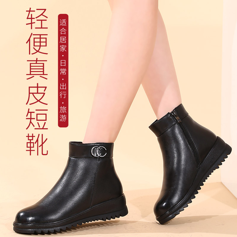 forty or fifty women short boots leather shoes worn by women in winter 40 to 50 years old