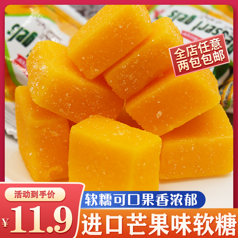 Imported exotic mango candy 358G from Vietnam