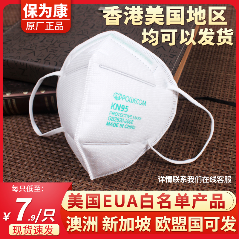 Protect the kn95 Shunfeng genuine mouth mat cover with 5 layers of protection, N95 port is dustproof and A-class air tight