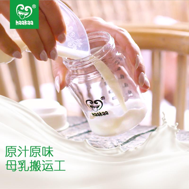 储奶瓶母乳保鲜瓶收集器可冷藏加热宽口径储奶杯玻璃婴儿存奶水瓶