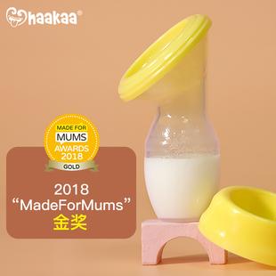 haakaa吸奶器手动孕产妇母乳收集器接漏奶挤奶神器硅胶产后集奶器价格