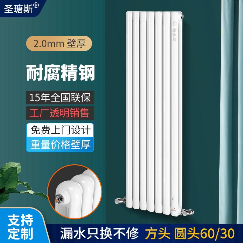 Радиаторы Артикул 569376326561