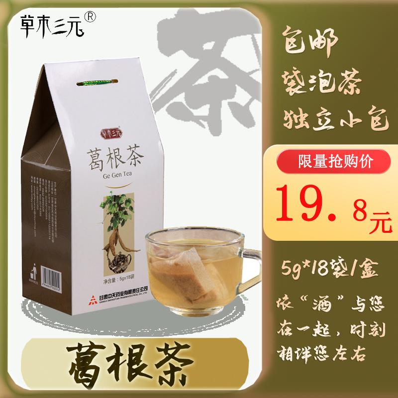 Комбинированный чай Артикул 592328644244