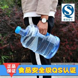 5升7.5升饮水机桶小型家用手提式纯净水桶食品级饮用矿泉水塑料桶图片