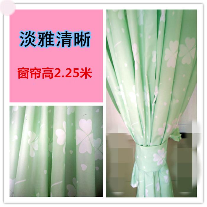 Элегантный зеленый