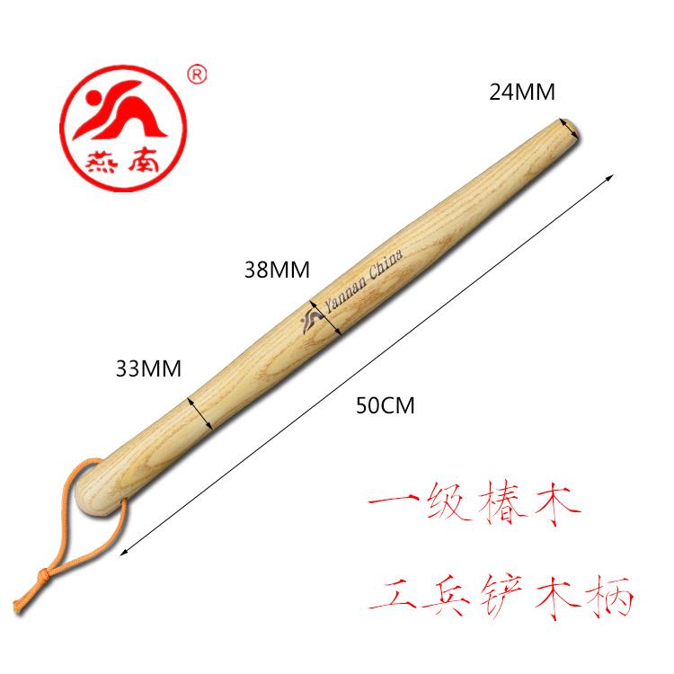 Глотать южная подлинный работа солдаты лопата обрабатывать деревянная ручка лопата обрабатывать палочки дерево долголетия деревянная ручка военная промышленность лопата обрабатывать палка