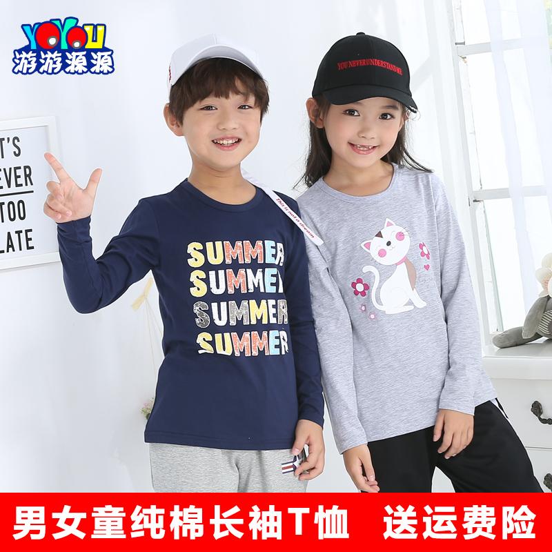 童装2018新款男童长袖T恤中大童时尚韩版圆领女童T恤儿童打底衫