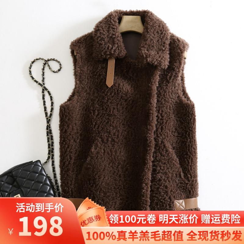 羊羔毛马甲颗粒绒皮草背心羊剪绒外套女短款秋冬皮毛一体马夹坎肩