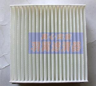 Suzuki Tianyu SX4 Swift Fit old air filter air filter air conditioned cell static power grid activated carbon