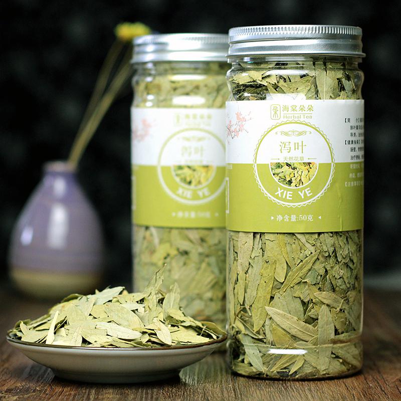 【50gX2 бак 】 последовательность понос лист Phan понос лист вентиляционный лист чай традиционная китайская медицина лесоматериалы ладан понос лист прибыль кишечный затем секрет чай