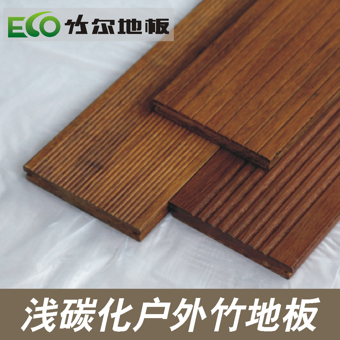 [ выход ] мелкий обуглевание на открытом воздухе вес бамбук этаж на открытом воздухе антикоррозийный этаж на открытом воздухе вес бамбук этаж бамбук этаж