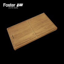 Foster Italy imported kitchen appliances push and pull chopping board 8643000