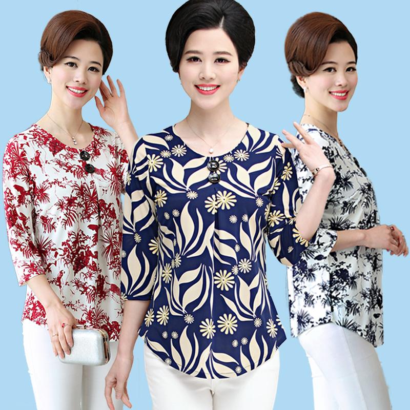 妈妈中袖T恤女夏40-50岁中年妇女宽松冰丝打底衫60岁婆婆夏装上衣