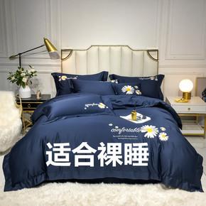 恒原祥全棉60支长绒棉四件套纯棉床双人被套床笠三4床上用品正品