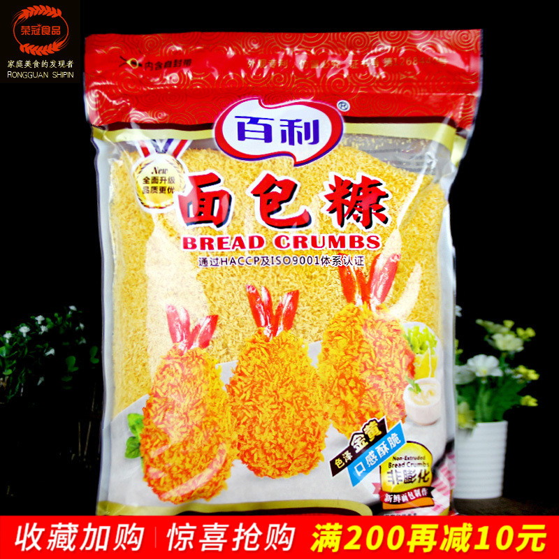 百利面包糠1kg袋装炸鸡裹粉家用金黄色油炸裹粉炸鸡粉商用烘焙11-29新券