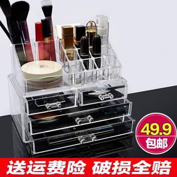 大号透明化妆品梳妆台塑料收纳盒