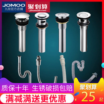 Nine Shepherd sanitary water device Bounce Flip Plate washbasin basin anti-stink water pipe belt overflow hole set