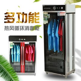 衣服消毒柜商用大容量会所洗浴中心拖鞋浴巾紫外线立式新品促销