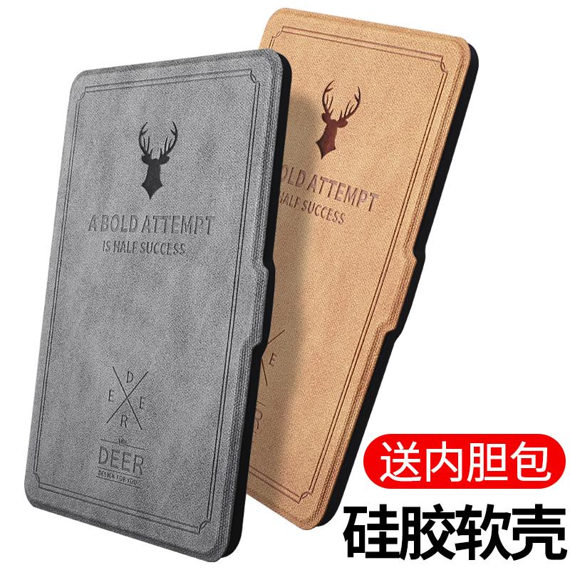 亚马逊kindle保护套paperwhite3电子书阅读器薄休眠958壳KPW3硅胶软壳入门版558皮套