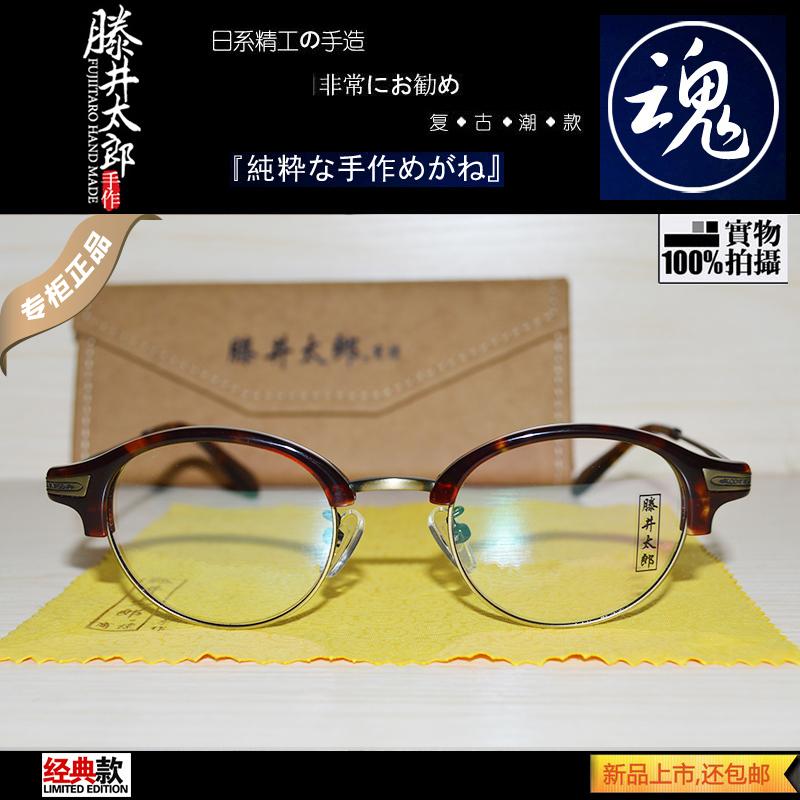 Fujii taro genuine counter Japanese metal plate myopia glasses frame a926 half frame retro small round frame for men and women