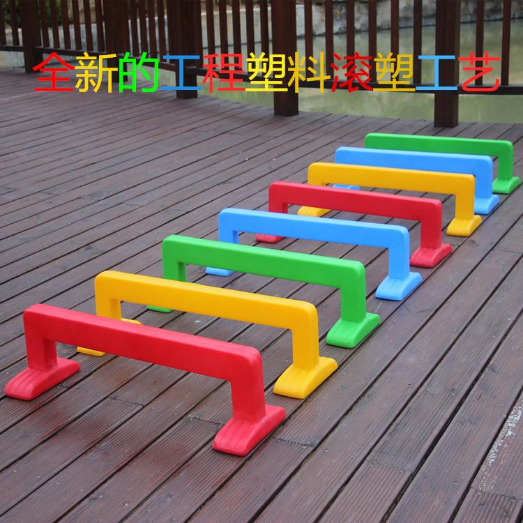 游戏跨栏幼儿园体育用品感统训练器材儿童运动塑料钻圈钻洞玩具