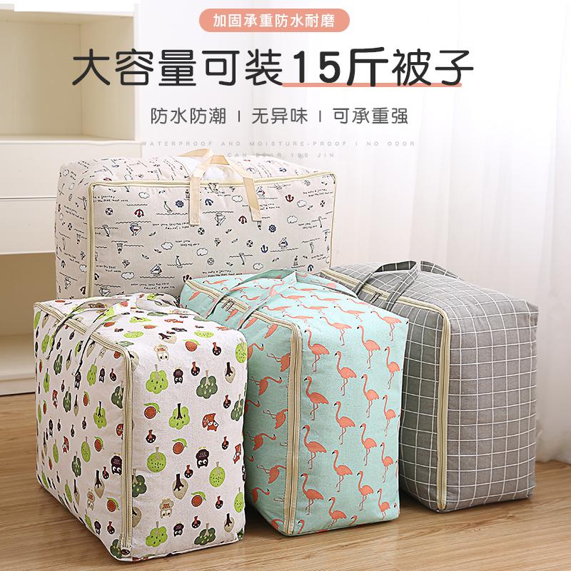 布団収納袋大容量服整理袋引越し袋荷物袋ズック携帯防水防湿袋
