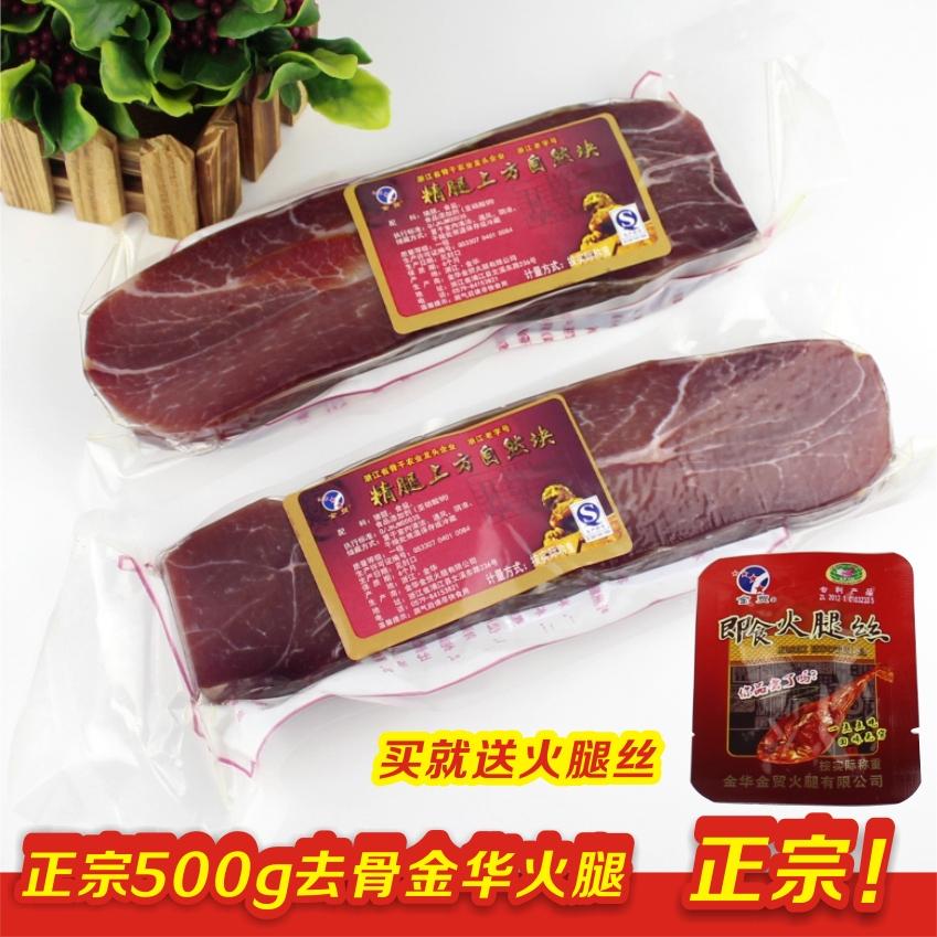 Аутентичные кости промотирования ветчины «Цзиньхуа» в жирном чистом мясном ветчине верх Площадь 500г в подарок Колбаса или ветчина бесплатная доставка по китаю